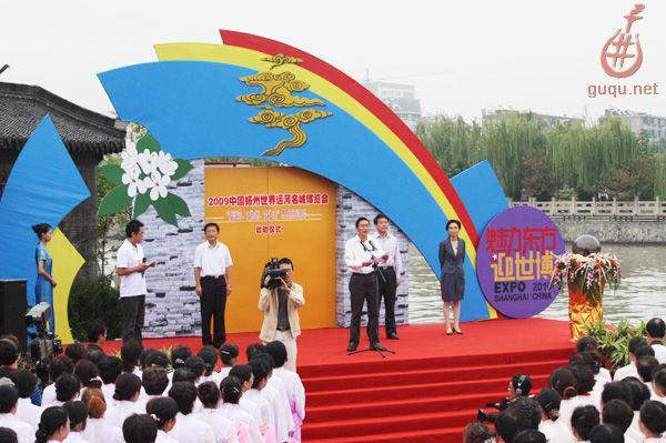 弘扬古筝组织80人齐奏名曲《茉莉花》喜迎世博会