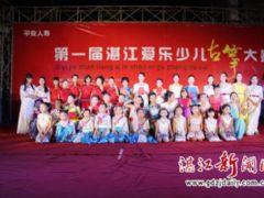 庆国庆赛古筝